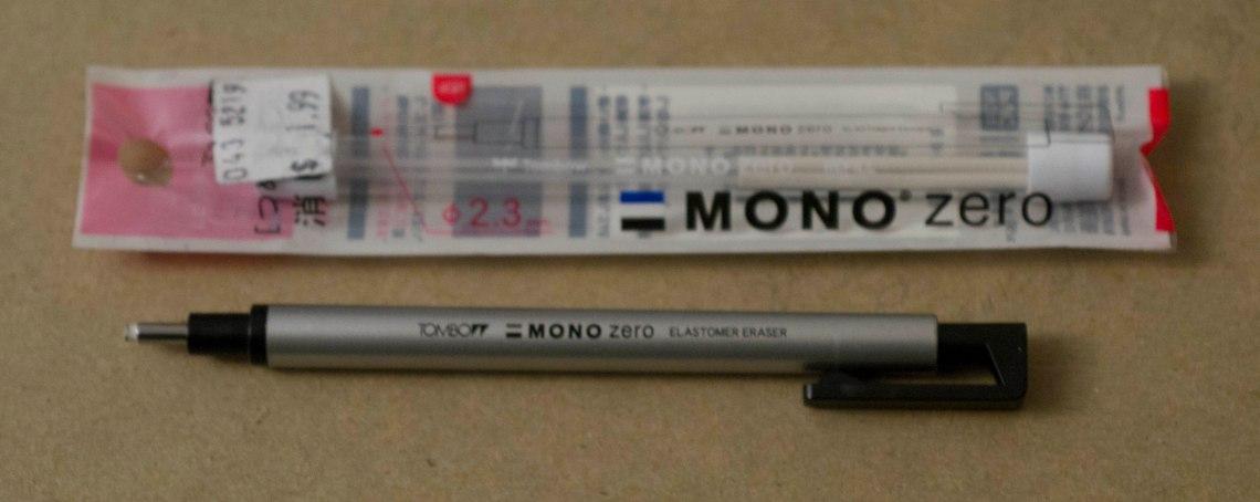 """<img= """"Tombow Mono zero eraser"""">"""